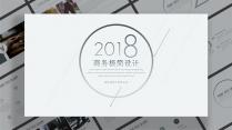 高端灰色2018企业策划述职商务汇报总结计划