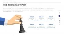 【商务】白蓝极简线条超实用主义通用模板3示例6