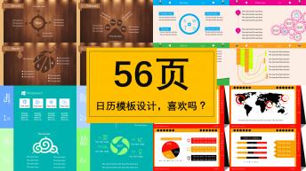 【震惊大BOSS】可视化商业通用模板合集(四套)