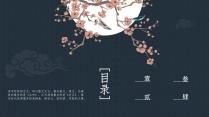 【中式古典】墨兰色花鸟中国风传统模板 04示例3