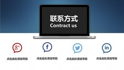 【磨砂玻璃质感商业ppt模板】-pptstore