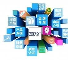 16:9炫动立体柱形图,会议报告模版,企业组织介绍