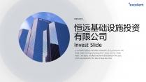 企业文化新中式商务模板