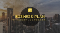 【黃色23】大氣商務工作報告PPT模板【173】