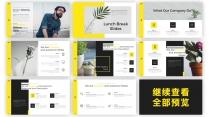 【极简】黄色清新欧美科技公司商务展示计划书示例4