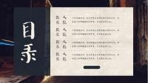 【画报霓虹】怀旧日式图文混排04示例3