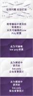 【低多边形02】大气高贵紫色简约实用商务报告示例7