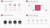 【丝带系列】极简商务总结汇报模板-04示例4
