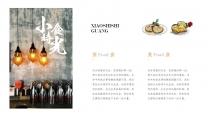 【萤·小食时光】浅黄美食国风示例3