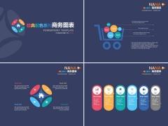 经典配色系列商务图表8(23套)
