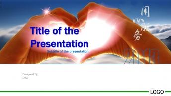 年度总结模板-用心沟通示例1