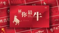 【极简国潮】欢喜年之新年元旦春节年会#神奇动画示例2