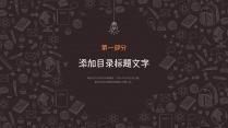 【商务】黑桔手绘风通用模板示例5