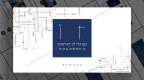 物联网IOT智慧城市大数据信息化信息科技互联网+