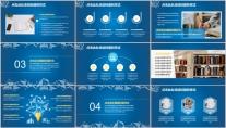 蓝色科技信息线条论文答辩PP模板示例4