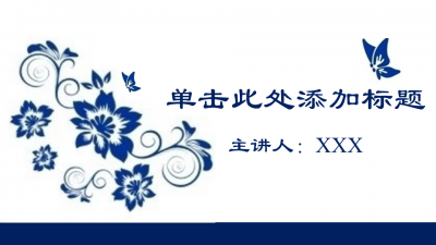 中国青花瓷简笔画_家具;