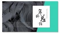 【薄荷绿】Elegant通用商务模板