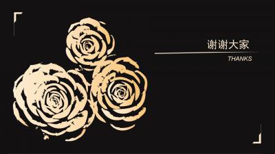 简单黑色花边素材