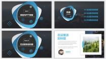 大气蓝色简约公司企业汇报PPT模板示例3