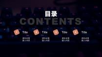 【精致科技】产品介绍模板04示例3