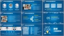 蓝色科技信息线条论文答辩PP模板示例5