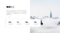 【商务】深蓝极简欧美大气商务通用PPT模板示例3