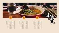 【萤·小食时光】浅黄美食国风示例4