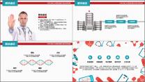 医学医疗医院卫生健康工作总结汇报PPT示例5
