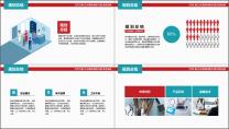 医学医疗医院卫生健康工作总结汇报PPT示例6