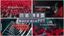 【四套合集】霸道总裁系列大气红黑商业级PPT模板