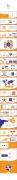 【经典动画版橙蓝配】超实用系列作品示例8