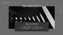 「简。」黑白极简暗黑商务风13示例6