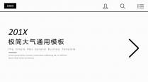 【欧美网页-04】大气极简黑白通用工作汇报模板