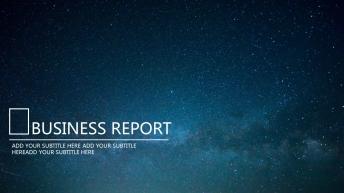 【未来科技】科技风格年终报告模板