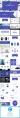 【精致】商务范大气简约通用模板Ⅰ示例3