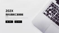 【欧美系列 第19弹】清新简约商务通用模板