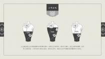 【动画】中国风·扁平化·交互式·黑白商务模板示例6