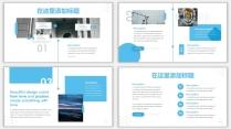 大气蓝色简约公司企业汇报PPT模板示例5