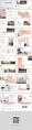【时尚•简约】杂志式排版PPT模板06示例3