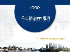企业文化/公司简介/项目推广/业绩报告
