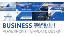 蓝色商务报告模板第三套【八套共164页】