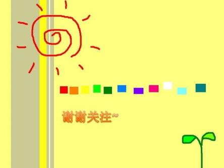 【多彩简笔画童趣通用模版ppt模板】-pptstore