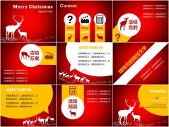 Merry Christmas圣诞活动PPT模版