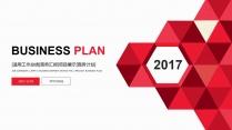 【视觉志】红色三角拼接公司工作总结PPT模板
