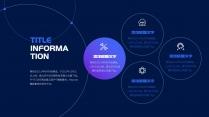 【科技】藍色科技互聯網通用模板5示例5