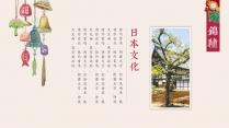 【绘·和风】繁花似锦艺术范示例4