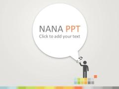 多彩商务4——总结、汇报、策划、通用类ppt模版