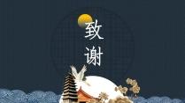 【中式古典】墨兰色花鸟中国风传统模板 04示例7
