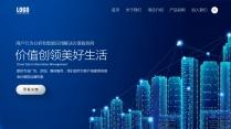 【商務中國】科技IT公司企業品牌推廣工作匯報PPT