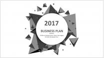 经典灰白现代商业计划书模板